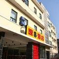 速8酒店(北京東四店)外觀圖