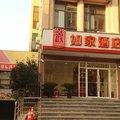 如家快捷酒店(上海闵行颛桥店)外观图