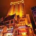 芒市财富大酒店酒店预订