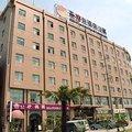 上海奔捷比酒店(原聖榕蘭酒店アパートメント)
