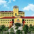 咸阳海泉湾温泉世界酒店预订