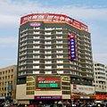 漢庭酒店(瀋陽五愛店)