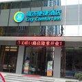 城市便捷酒店(武汉硚口路地铁站店)外观图