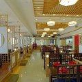 天津天保国际酒店外观图