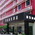 杭州日森商务酒店外观图