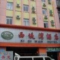 广州市西堤湾酒店外观图