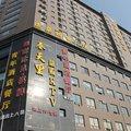 武汉虎泉青年酒店外观图