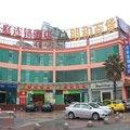 漢庭酒店(珠海拱北九洲大道店)