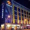 上海上广电假日酒店外观图