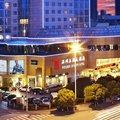 温州王朝大酒店酒店预订