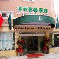 格林豪泰(上海长途客运总站快捷酒店)外观图