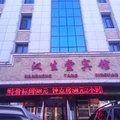 唐山古冶汉生堂休闲会馆酒店预订