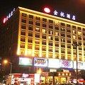 東莞[ドンガン]市金杭酒店