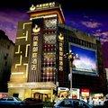 凤凰御庭酒店连锁西昌月城广场店酒店预订