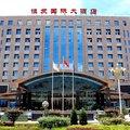 陇西县恒发国际大酒店外观图