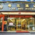 広州粤北酒店