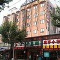上海上勤假日宾馆田林店原咸亨酒店酒店预订