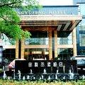 常德金龙玉凤饭店酒店预订