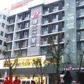 錦江之星(西安騾馬市店)