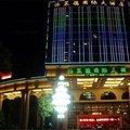 抚州法莱德国际大酒店外观图