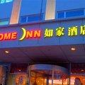 如家快捷酒店(天津南京路店)