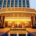 深圳鸿丰国际大酒店南山酒店预订