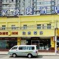如家快捷酒店上海江湾体育场店酒店预订