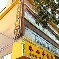 广州永而丰商务酒店外观图