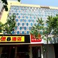 速8酒店(杭州西湖旗艦店)