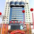 宿州华夏大酒店安徽酒店预订