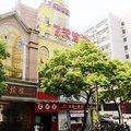 7天連鎖酒店(上海漕宝路地鉄站店)