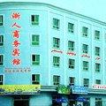 浙人商务宾馆