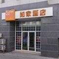 如家快捷酒店(北京绿韵广场店)