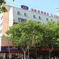 漢庭酒店(南通人民東路店)