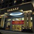 潮州饶平力诚国际酒店外观图