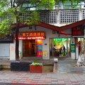 布丁酒店杭州西湖南宋御街店酒店预订