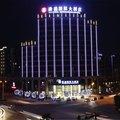 玉山豪盛国际大酒店外观图