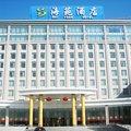 朔州海苑酒店酒店预订
