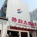 武汉秭归大酒店外观图