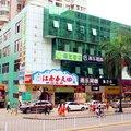 海友酒店(深圳华强路地铁站店)外观图