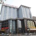 商洛富丽华国际酒店酒店预订