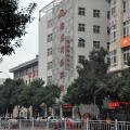 安康鑫盛商务宾馆酒店预订