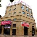 上海浦東尼航主題酒店(浦東機場店無料接機)