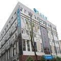 漢庭酒店(南京朝天宮店)