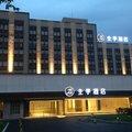 全季酒店(上海虹橋呉中路店)