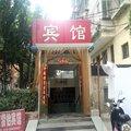 北京紫怡宾馆外观图