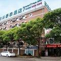 格林豪泰(上海市康橋浦三路地鐵站錦繡路商務酒店):GreenTree Inn (Shanghai Cambridge Industrial Park Jinxiu Road Branch)画像
