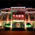 洛阳九龙宾馆酒店预订