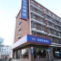 漢庭酒店(上海外灘店)