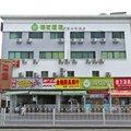 汉庭海友酒店(深圳罗湖口岸火车站店)外观图